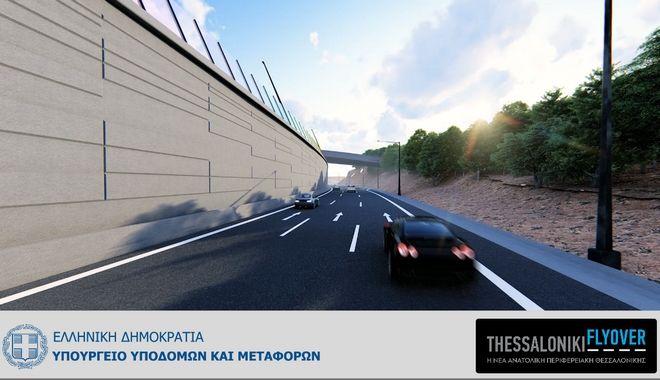 Thessaloniki flyover: Η μεγαλύτερη εναέρια οδός στην Ελλάδα