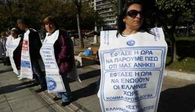Ζουν ανάμεσά μας: Οπαδοί του Σώρρα μοίραζαν φυλλάδια στην Εθνική Οδό