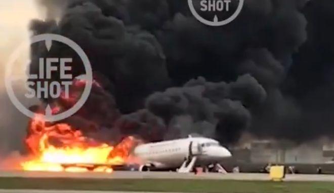 Μόσχα: Αεροπλάνο προσγειώθηκε φλεγόμενο - Η στιγμή της εκκένωσης