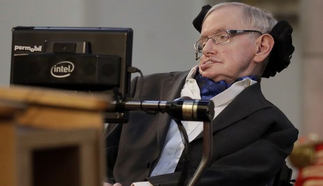 Πέθανε ο Βρετανός φυσικός Στίβεν Χόκινγκ