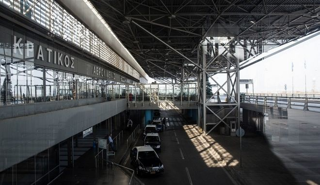 Τέλος στις ανεξέλεγκτες χρεώσεις των ταξί από και προς το αεροδρόμιο 'Μακεδονία'