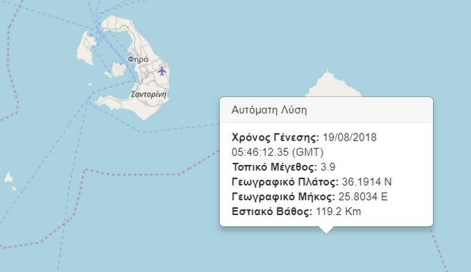 Σεισμός 4,1 Ρίχτερ ανοιχτά της Σαντορίνης
