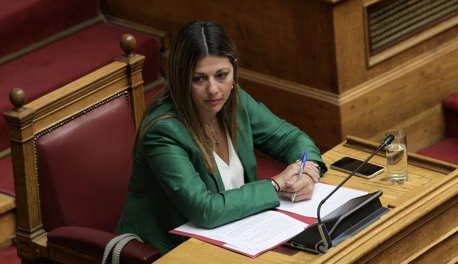 Η Σοφία Ζαχαράκη στη Βουλή, Αρχείο