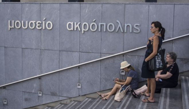Η έκθεση 'Εmotions ένας κόσμος συναισθημάτων' από τη Ν. Υόρκη στο Μουσείο Ακρόπολης