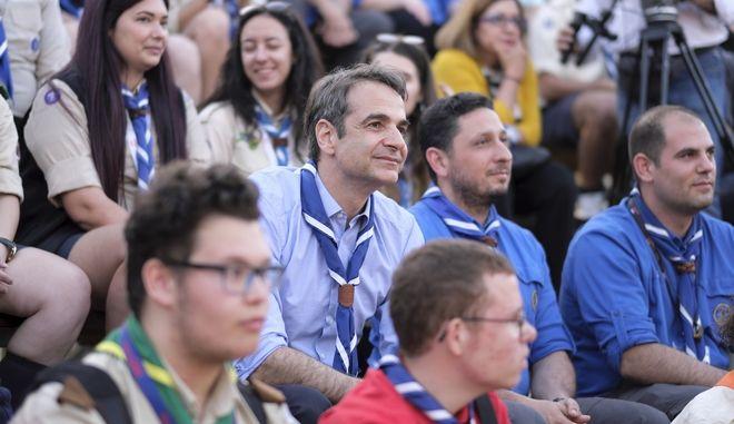 Ο Πρόεδρος της Νέας Δημοκρατίας κ. Κυριάκος Μητσοτάκης, στις εκδηλώσεις της 34ης Ανιχνευτικής Πολιτιστικής Ενημέρωσης, στην Ελευσίνα