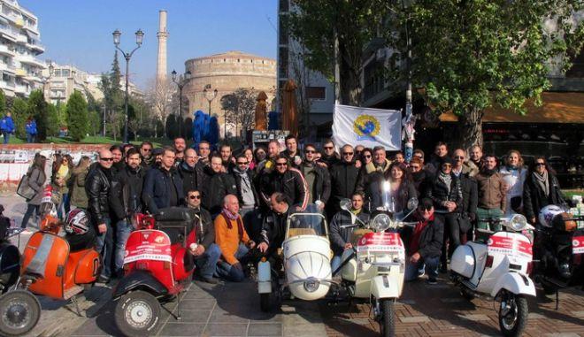 Φιλανθρωπική πορεία με βέσπες στη Θεσσαλονίκη