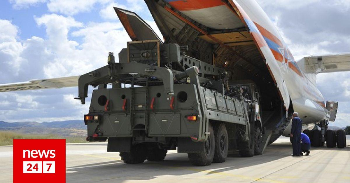 Οι ΗΠΑ δεν είναι έτοιμες να αποδεχτούν τη κατοχή των S-400 από την Τουρκία – Κόσμος