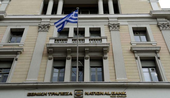 Το κτήριο της Εθνικής τράπεζας στην οδό Σταδίου