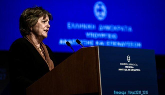 Εθνικό Αναπτυξιακό συνέδριο για τη νέα προγραμματική περίοδο ΕΣΠΑ 2021 -27