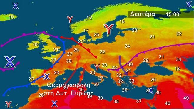 Πέφτει η θερμοκρασία στα βόρεια την Δευτέρα - Διατηρείται η ζέστη στα υπόλοιπα