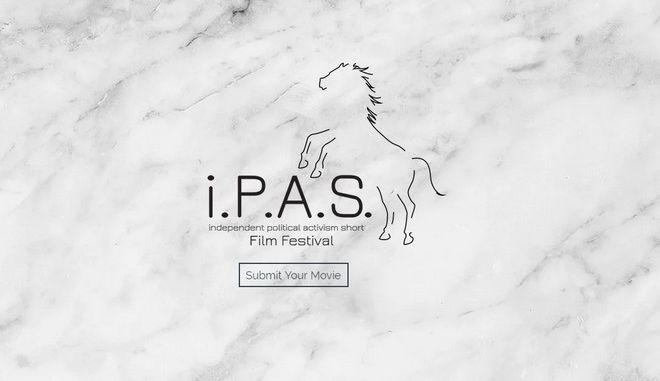 Tο i.P.A.S. Film Festival για πρώτη φορά στην Αθήνα