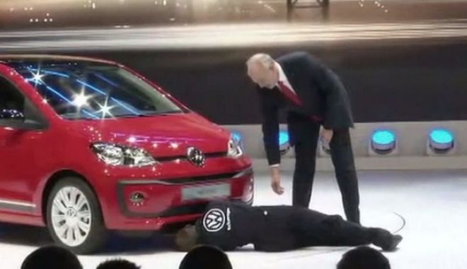 Επική φάρσα στην παρουσίαση της Volkswagen