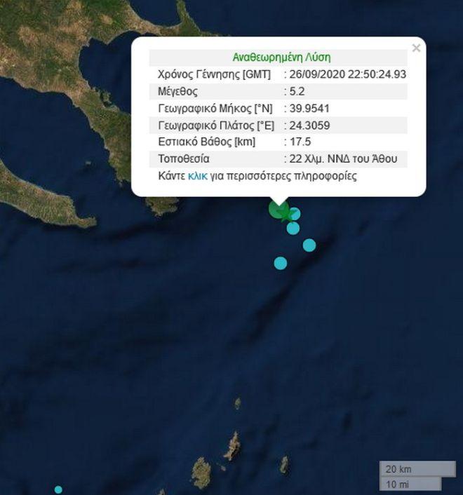 Ισχυρός σεισμός ανοιχτά της Χαλκιδικής