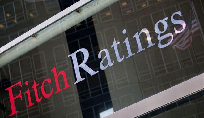 Ο οίκος Fitch διατήρησε το κρατικό αξιόχρεο της Ελλάδας σε CCC