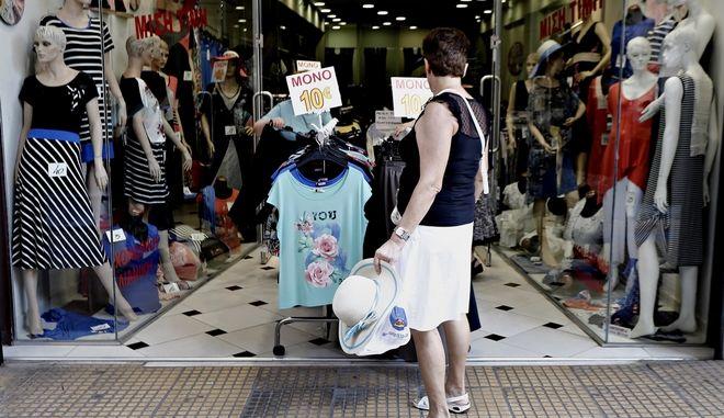 Πού θα είναι ανοικτά τα καταστήματα και πού όχι