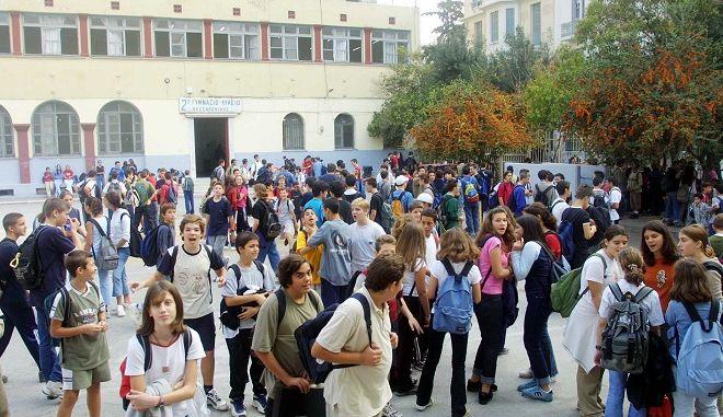 Στιγμιότυπο από σχολείο Θεσσαλονίκης