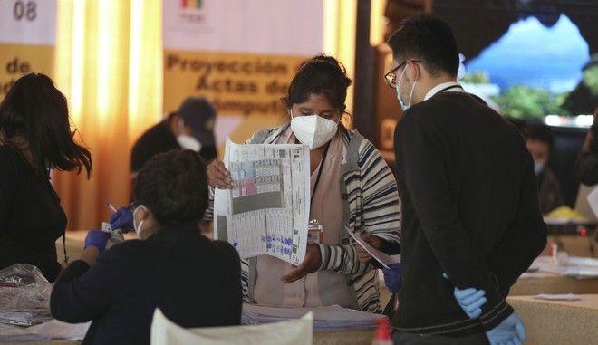 Εκλογές στη Βολιβία