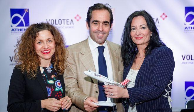 Τρία νέα δρομολόγια βάζει η Volotea από την Αθήνα