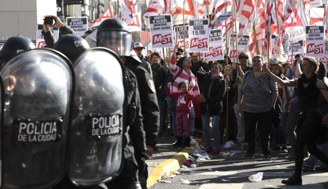 Στιγμιότυπο από διαδήλωση στην Αργεντινή