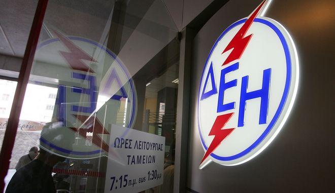 Το κεντρικό κατάστημα της ΔΕΗ στο κέντρο της Αθήνας, Πέμπτη 5 Αυγούστου 2010.  ΑΠΕ-ΜΠΕ/ΑΠΕ-ΜΠΕ/ΣΥΜΕΛΑ ΠΑΝΤΖΑΡΤΖΗ