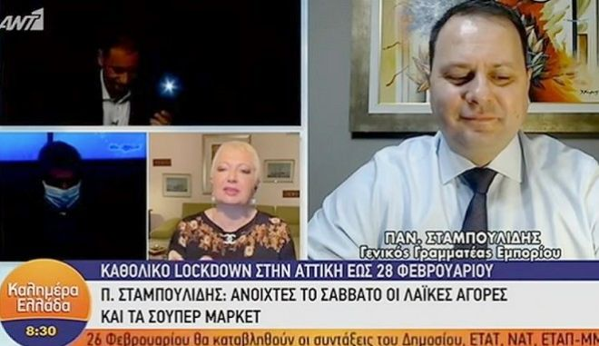 """Καλημέρα Ελλάδα: Έπεσε το ρεύμα και έβγαλαν φακούς στο στούντιο - Η ατυχία συνεχίζει να """"χτυπά"""" τον Παπαδάκη"""