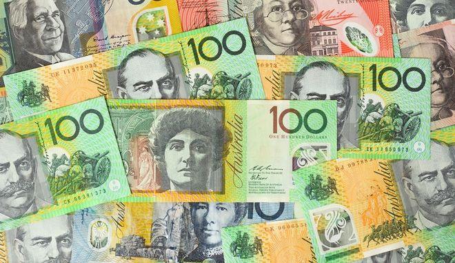 Δολάρια της Αυστραλίας