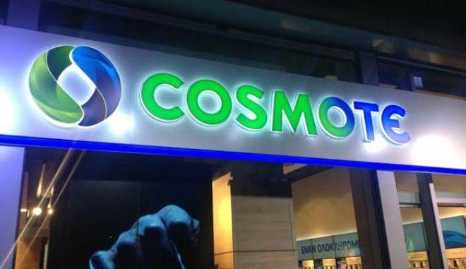Η Cosmote επιστρέφει την αξία των κλήσεων και SMS μεταξύ Ελλάδας και Βρετανίας