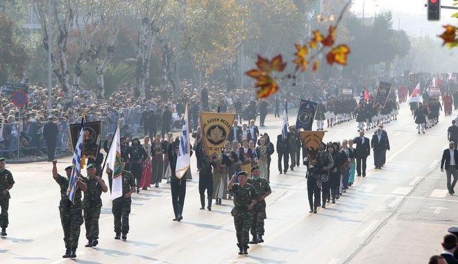 Θεσσαλονίκη, στρατιωτική παρέλαση 28ης Οκτωβρίου