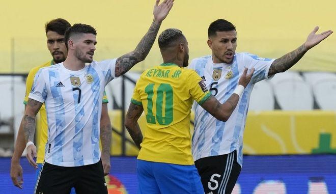 Βραζιλία - Αργεντινή: Αυτά προβλέπει ο κανονισμός της FIFA σε περιπτώσεις διακοπής αγώνων