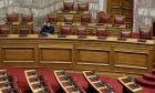 Συζήτηση και ψηφοφορία στην ολομέλεια της βουλής