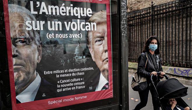 Πολύ σημαντικές για τον πλανήτη θεωρούν οι Έλληνες τις αμερικανικές εκλογές