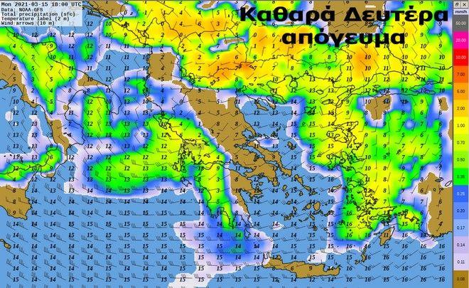 Καιρός - Καθαρά Δευτέρα: Κούλουμα με βροχές