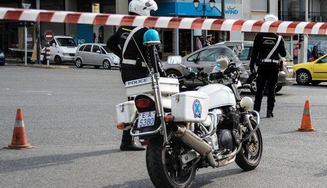 Κλειστός δρόμος από την Αστυνομία - Φωτογραφία αρχείου