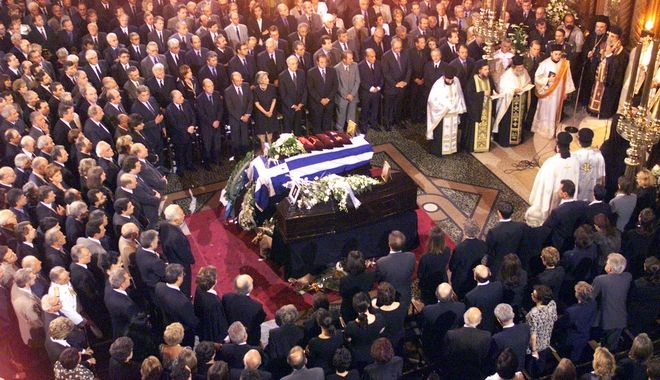 Η κηδεία του Γιάννου και του Νίκου Κρανιδιώτη