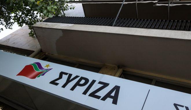 Τα γραφεία του ΣΥΡΙΖΑ. Φωτό αρχείου.