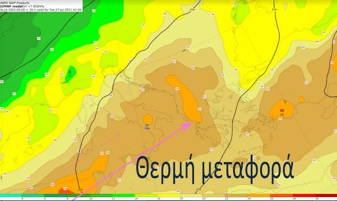 Καύσωνας: Πού θα χτυπήσει - Ο Θοδωρής Κολυδάς αναλύει