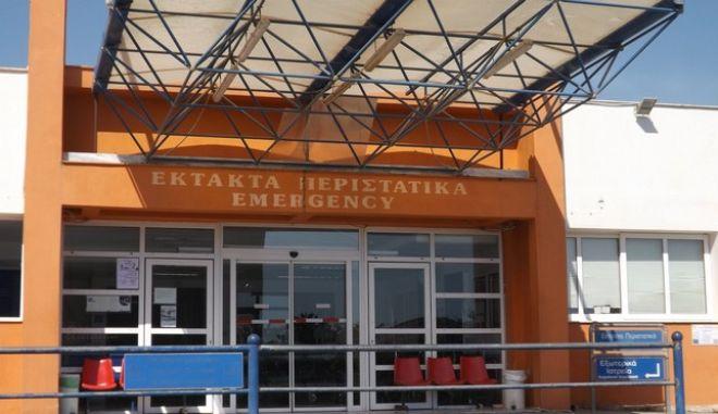 Αποτέλεσμα εικόνας για νοσοκομειο πρεβεζασ
