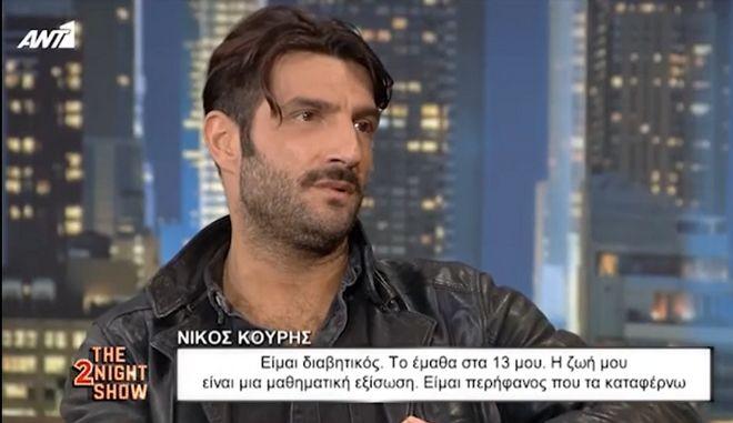 Ο Νίκος Κουρής στο The 2Night Show