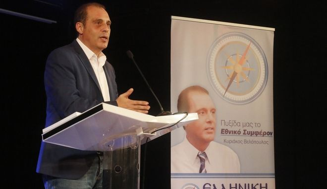 """Ο Κυριάκος Βελόπουλος ,πρόεδρος της """"ΕΛΛΗΝΙΚΗΣ ΛΥΣΗΣ"""""""