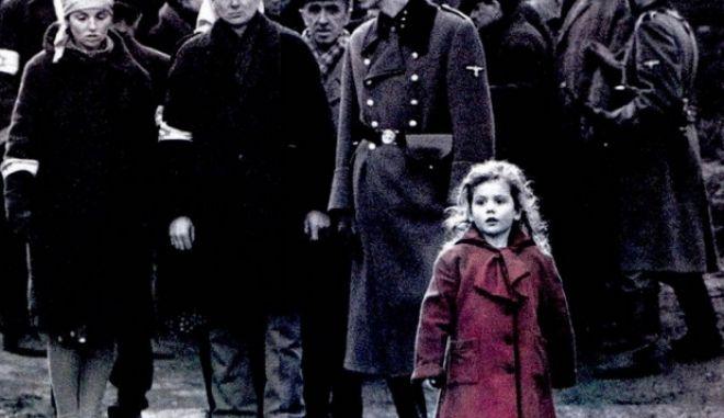 Η εξομολόγηση του κοριτσιού που έγινε το σύμβολο του Ολοκαυτώματος
