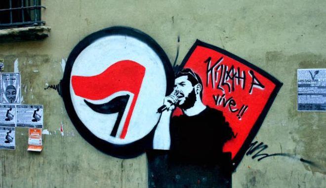 Τέσσερα χρόνια χωρίς τον Παύλο Φύσσα: Παρέλαση μαρτύρων και αποκαλύψεις στη δίκη της XA