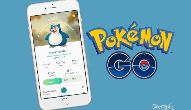 Το ΠΑΣΟΚ έκανε τον Καμμένο Pokemon