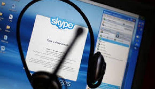 """34χρονος παρενοχλούσε ανήλικη μέσω """"skype"""""""