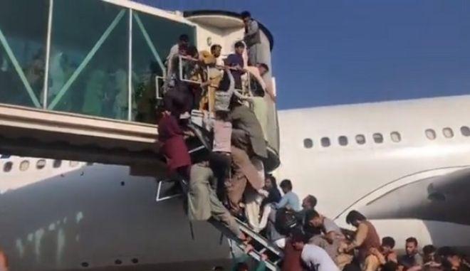Χάος στο Αφγανιστάν: Χιλιάδες στο αεροδρόμιο της Καμπούλ- Τουλάχιστον 5 νεκροί