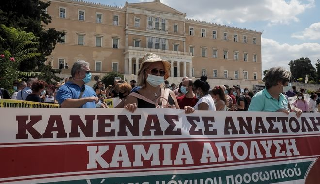 Διαμαρτυρία υγειονομικών στο Σύνταγμα