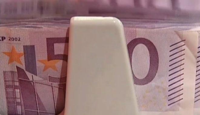 Γαλλία: Το έλλειμμα του κρατικού προϋπολογισμού έφτασε τα 74,9 δισεκατομμύρια ευρώ