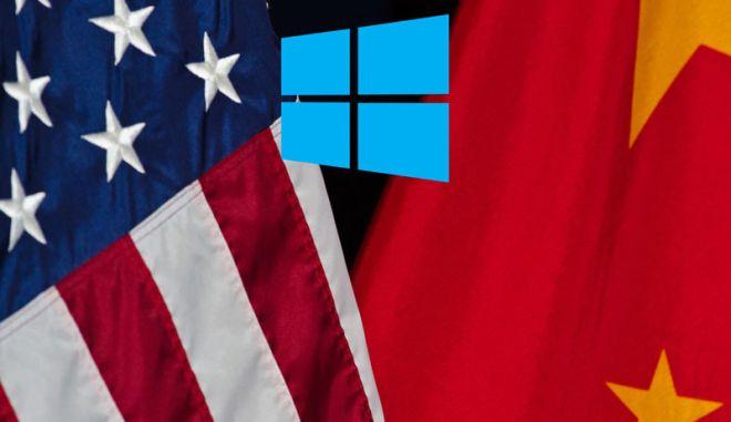 Πρώτη αντίδραση: Η Κίνα σταματά να χρησιμοποιεί το Windows OS στους υπολογιστές του στρατού