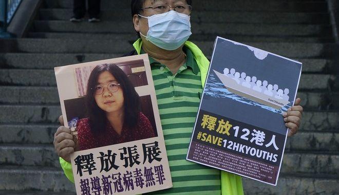 Υποστηρικτές της Τζανγκ Ζαν