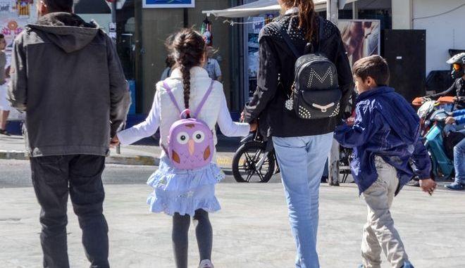 Οικογένεια στο δρόμο