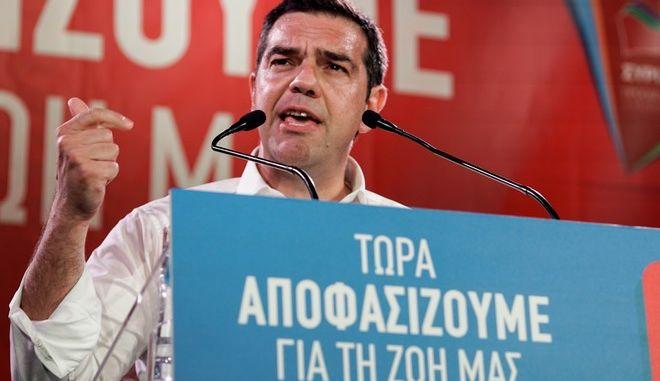 Στιγμιότυπο από προεκλογική ομιλία του Αλέξη Τσίπρα